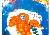 """Une des affiches de l'exposition """"Simplement Poussins""""_104"""