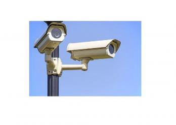 Image ATPrD D - videoüberwachung
