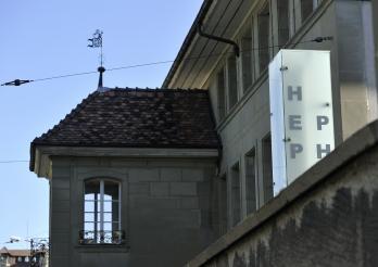 photo de la façade de la HEP I PH FR