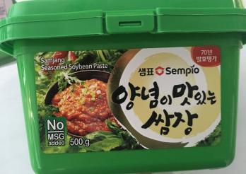 la photo représente le pot de pâte de soja incriminé