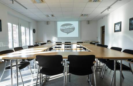 Salle du MHNF pour apéritif, réunion, assemblée...