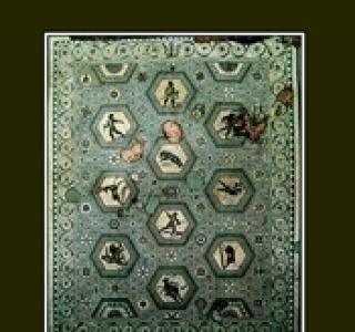Musée Romain Vallon | Offizielle Website des Staates Freiburg
