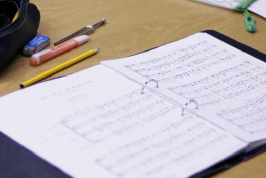 Gehörbildung und Musiklehre