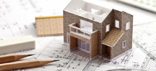 Projektausschreibung Gebäude 2019
