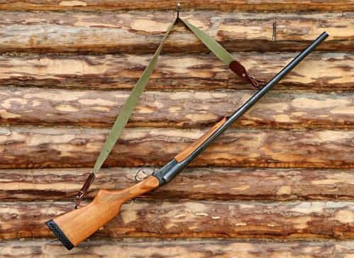 Ouverture de la chasse dans le canton de Fribourg