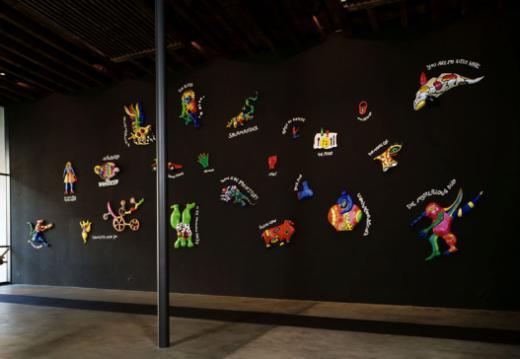 Galerie des oeuvres de l'Espace Jean Tinguely - Niki de Saint Phalle