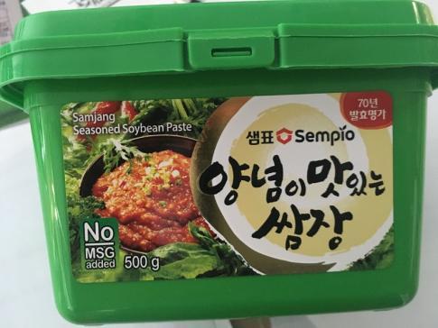 Öffentliche Warnung : Nicht deklarierter Senf in Sojabohnenpaste