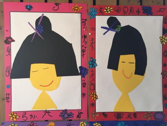 Dessins d'élèves représentant des portraits de femmes japonaise