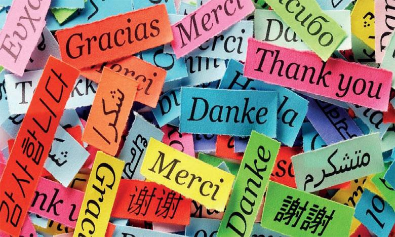 Multilinguisme à l'EMF
